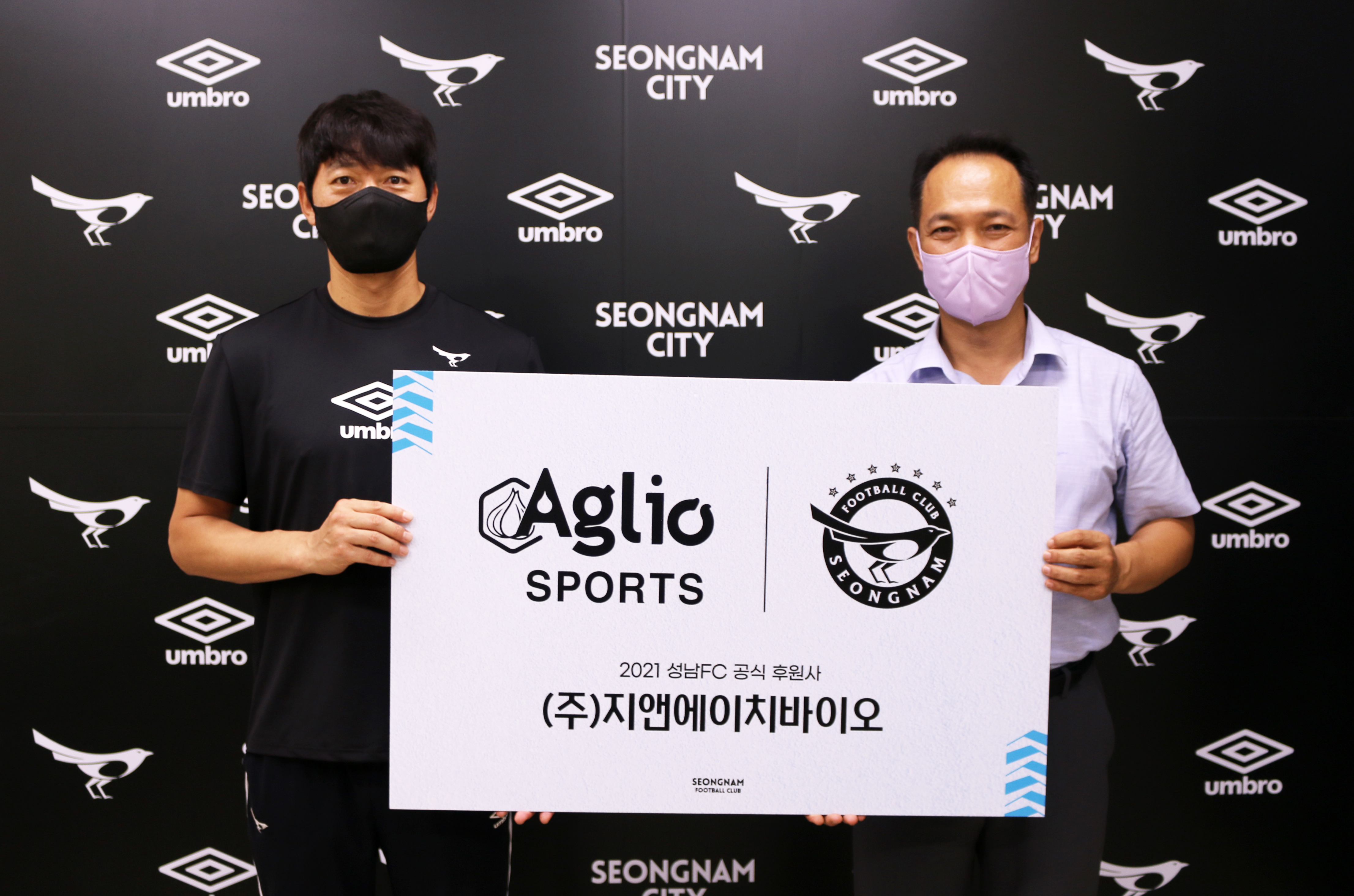 성남FC, ㈜지앤에이치바이오와 업무협약 체결