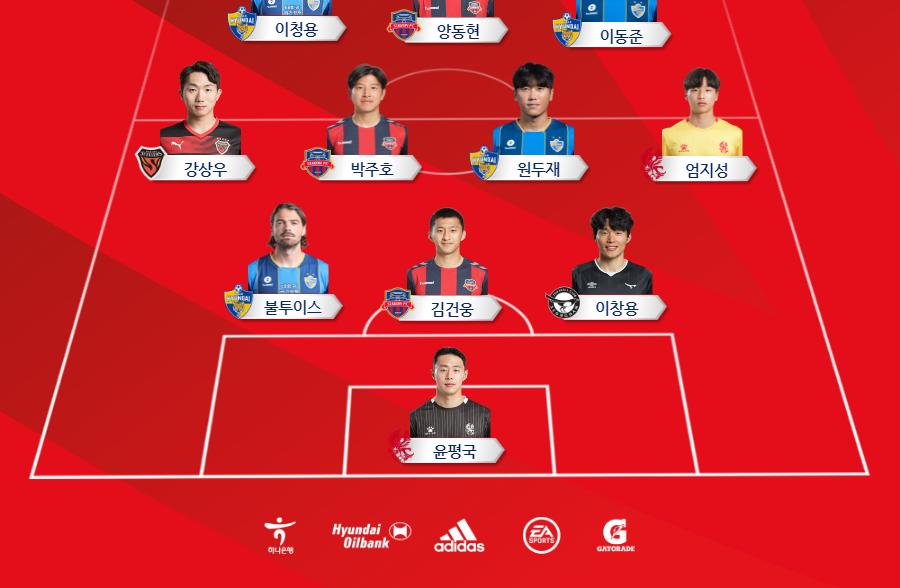 성남FC 이창용, 26R BEST 11 선정!